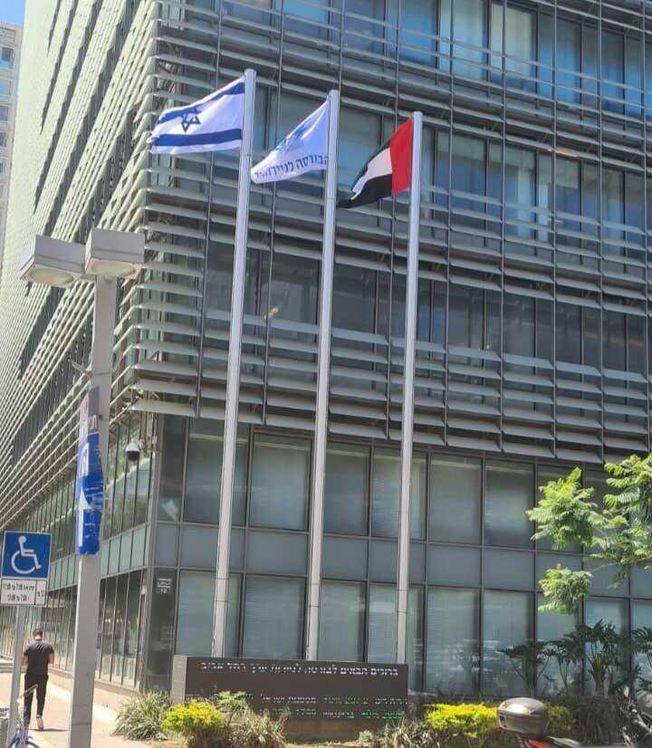 שגרירות איחוד האמירויות
